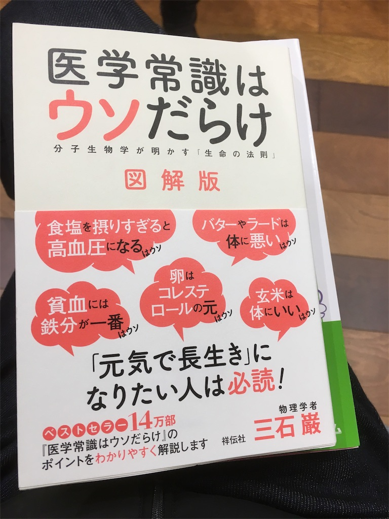 f:id:kansui201604:20170423044148j:image