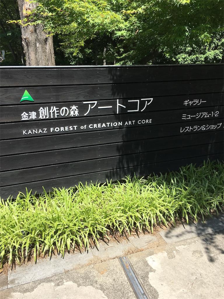 f:id:kansui201604:20170611234557j:image