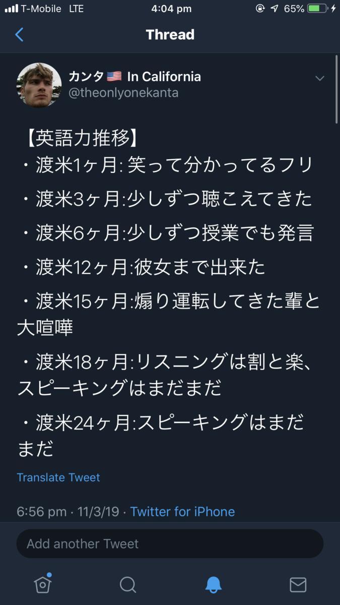 f:id:kanta-ryugaku:20190315081822p:plain
