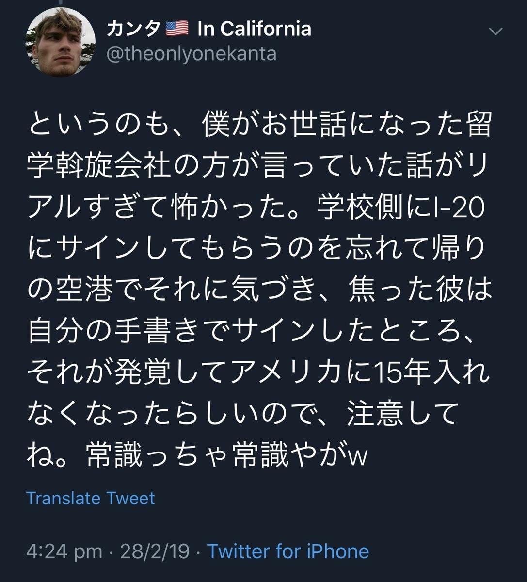 f:id:kanta-ryugaku:20190318051953j:plain
