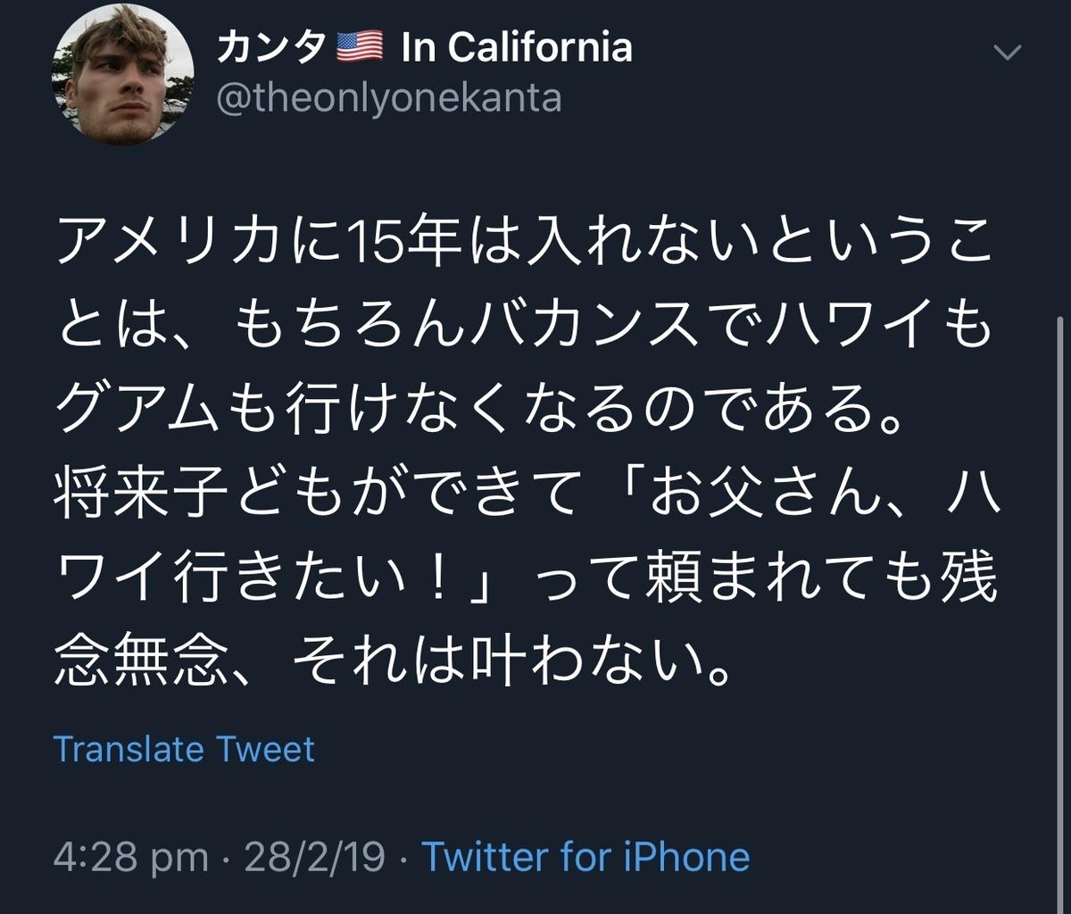 f:id:kanta-ryugaku:20190318052026j:plain