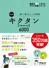 f:id:kanta-ryugaku:20190327132142j:plain