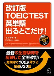 f:id:kanta-ryugaku:20190327132228p:plain