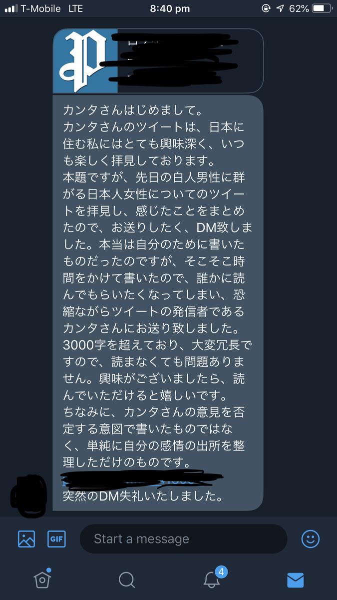 f:id:kanta-ryugaku:20190328131907j:plain