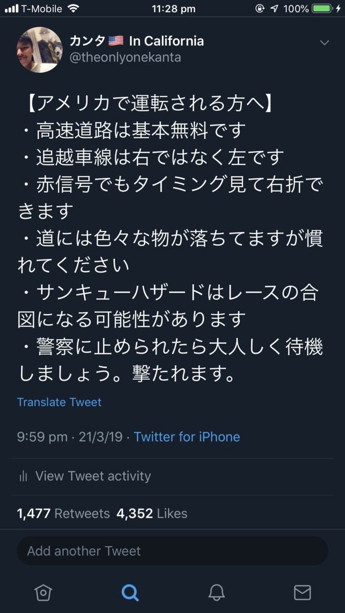 f:id:kanta-ryugaku:20190403021227p:plain