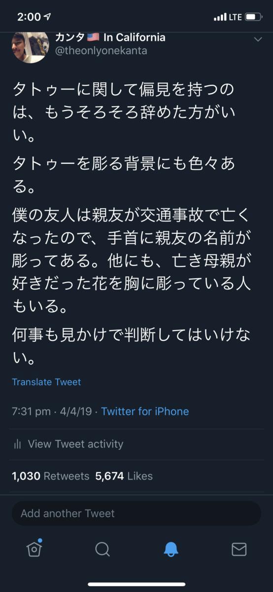 f:id:kanta-ryugaku:20190407060108p:plain