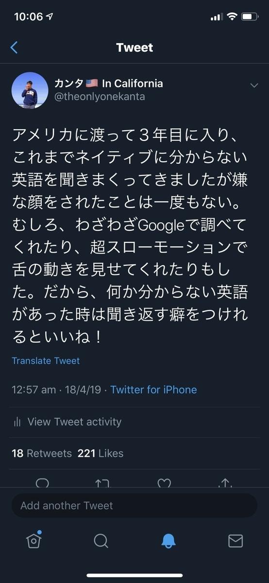 f:id:kanta-ryugaku:20190419021033j:plain