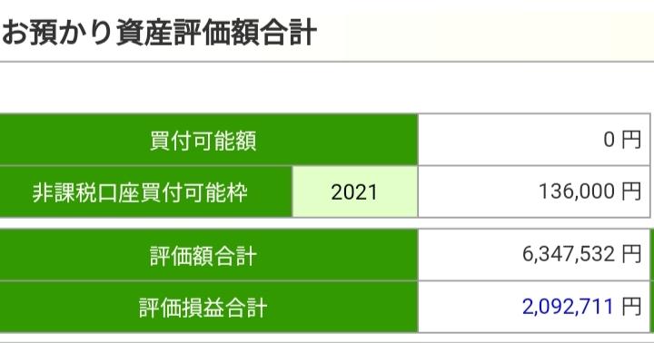 f:id:kantanshisanunyo:20210911090730j:plain