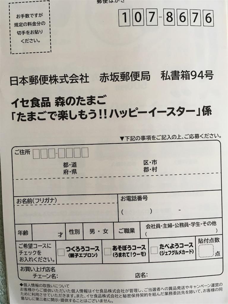 f:id:kantarou777:20170305103418j:image