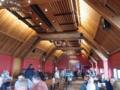 城内のカフェ
