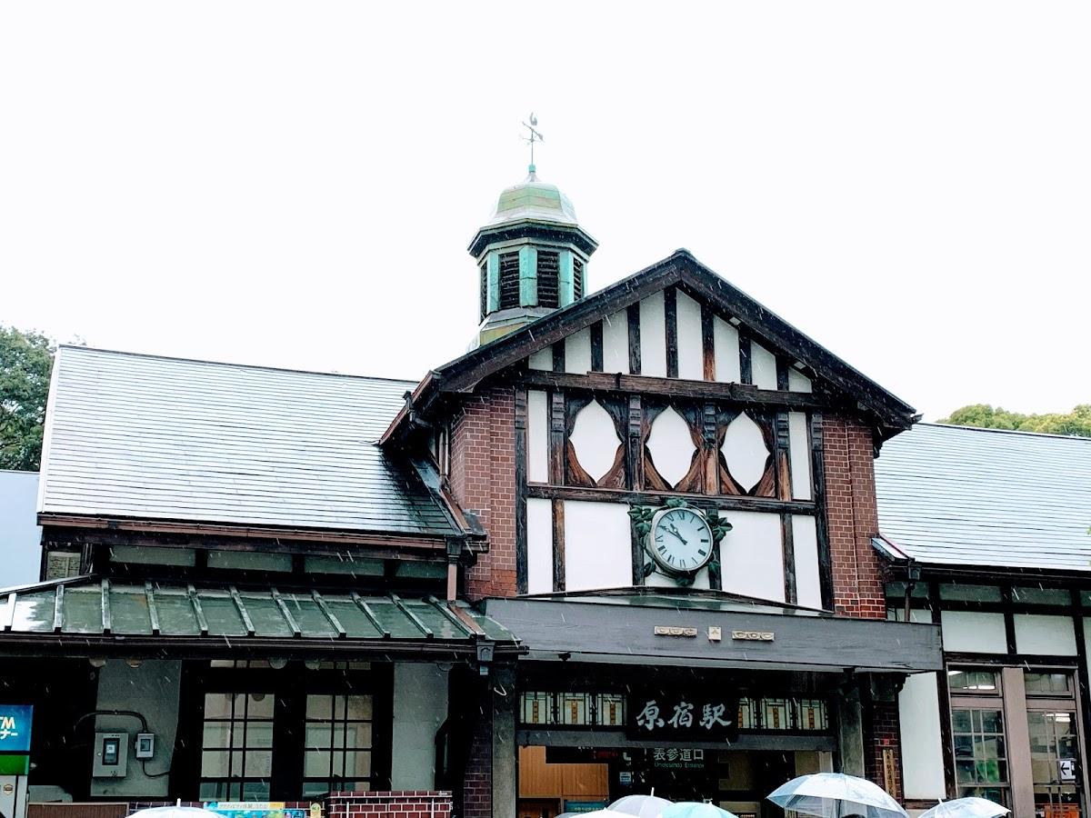 原宿駅は改装中