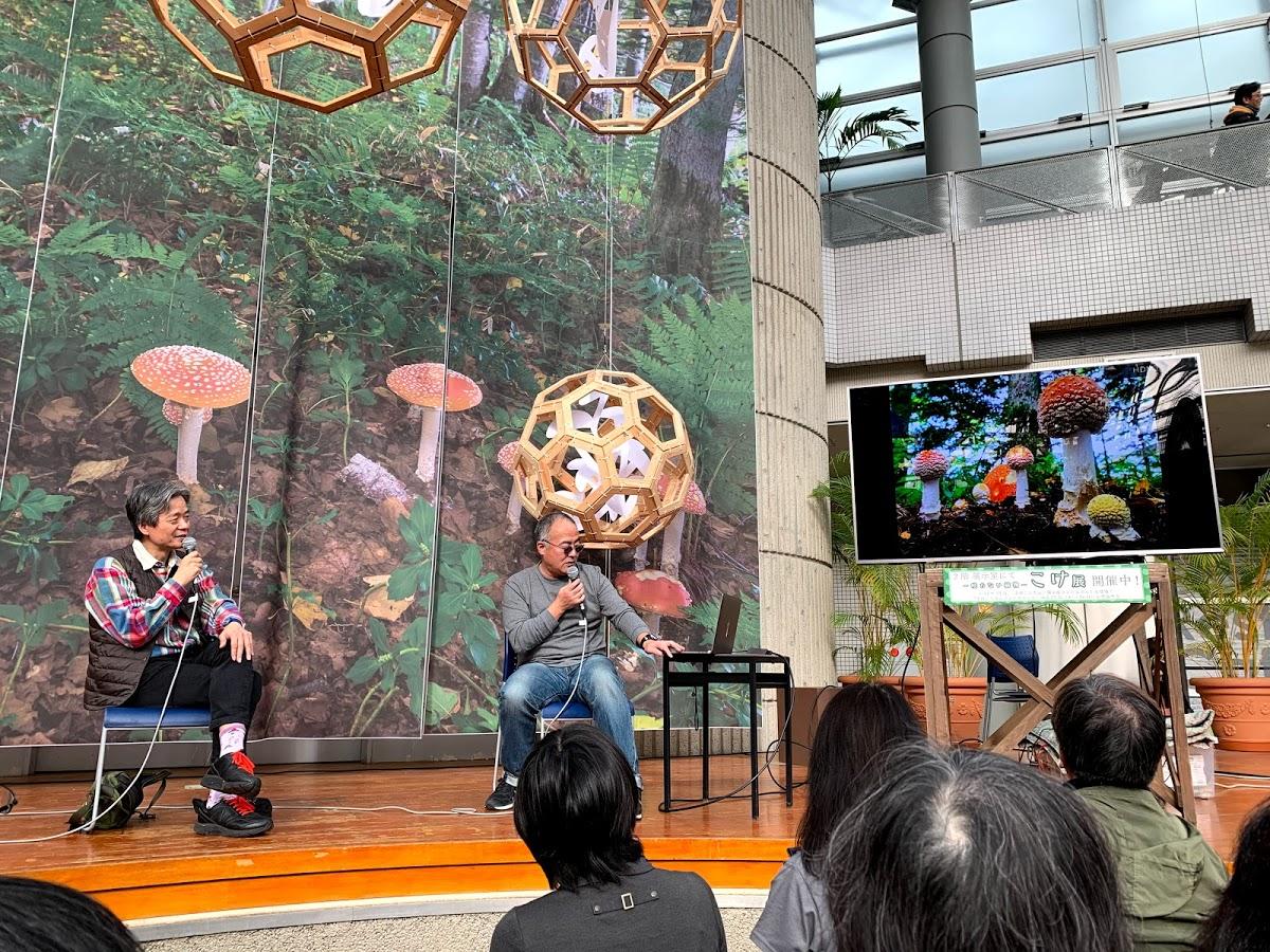 花博記念公園 鶴見緑地はきのこの聖地?!POPなきのこ展2020イベントレビュー