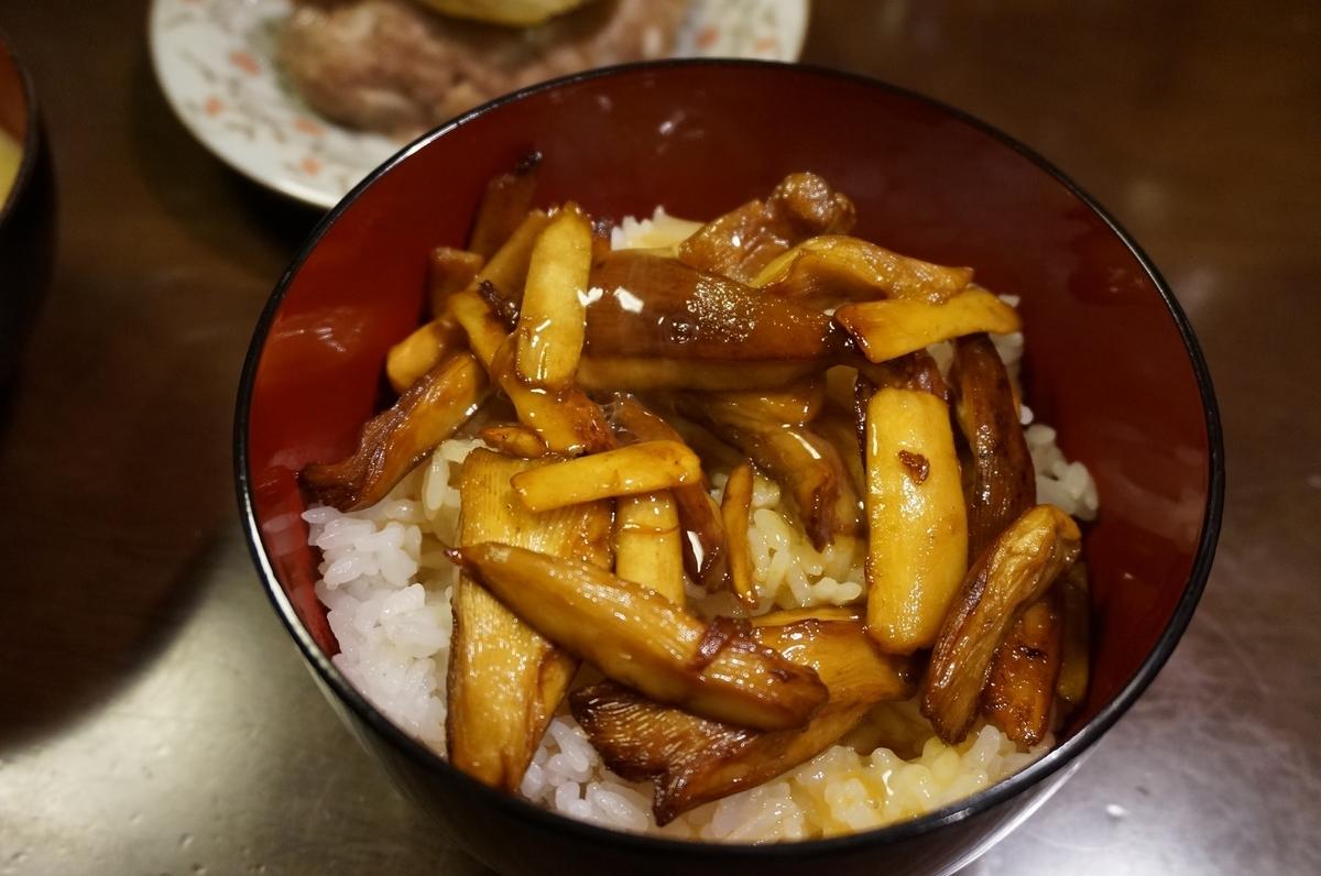 タマゴタケご飯