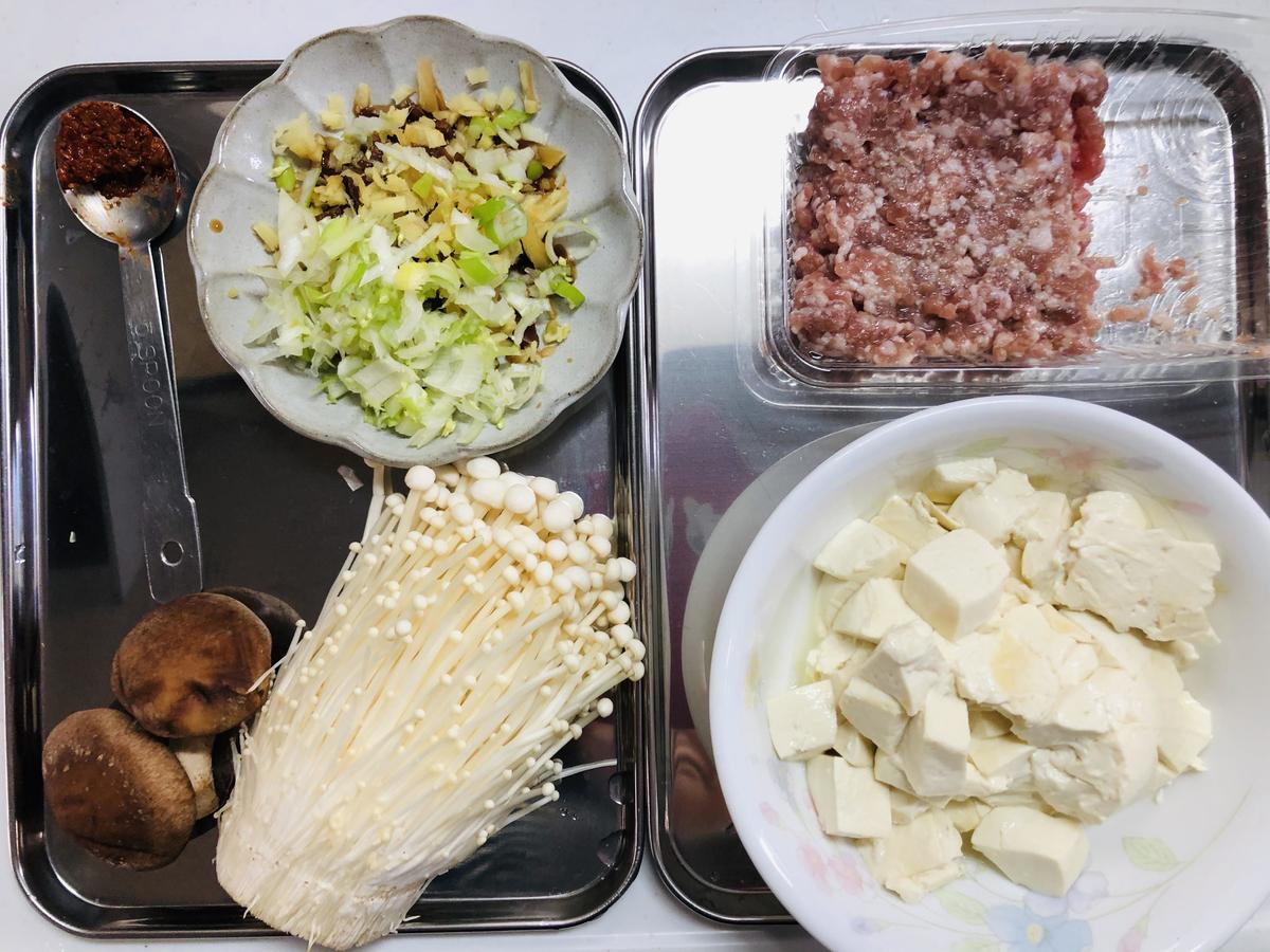 夏に食べたいアツアツきのこレシピ?!エノキタケのマーボー豆腐🔥