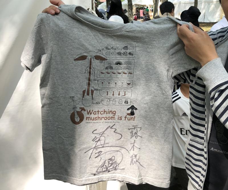 佐野書店さんのきのこTシャツ
