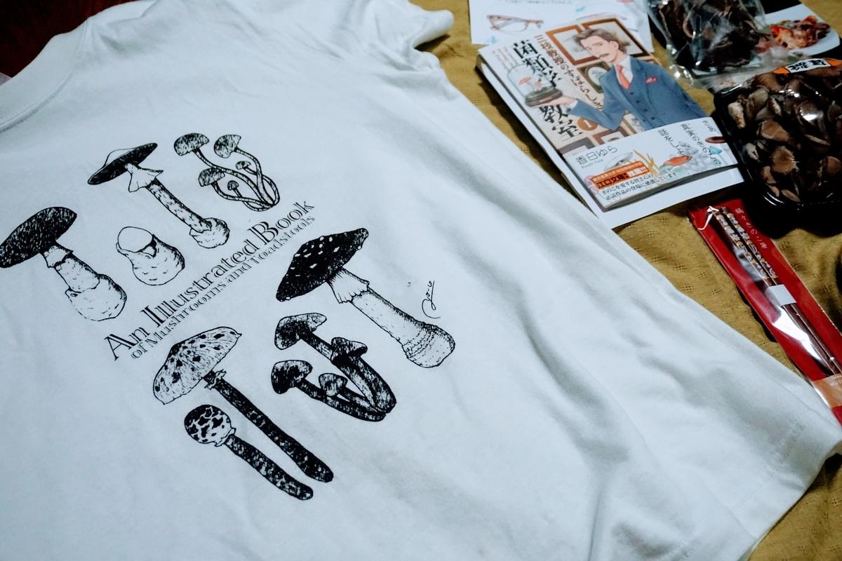 13.CATS.WORKSさんのきのこTシャツ
