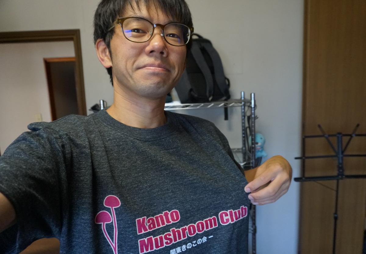 関東きのこの会Tシャツ