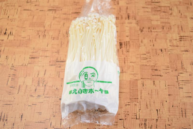 えのきボーヤ(長野県安曇野市産)200g