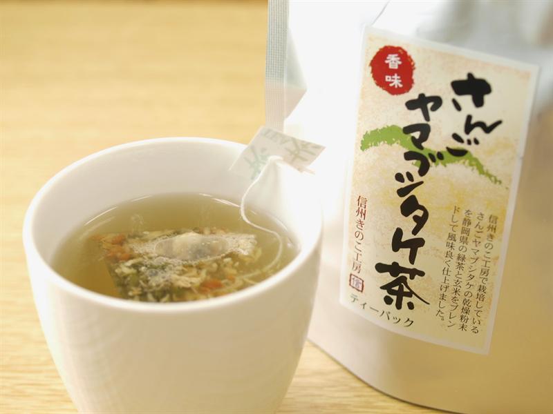 ヤマブシタケの健康茶