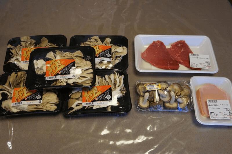 舞茸(まいたけ)の持つタンパク質分解酵素の実験