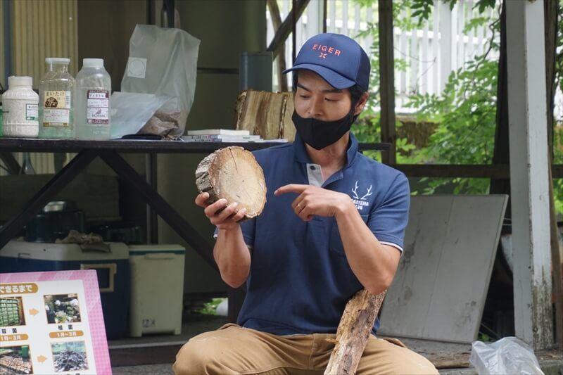 丹波山倶楽部 代表理事の青柳雄大さんによる『原木舞茸講義』