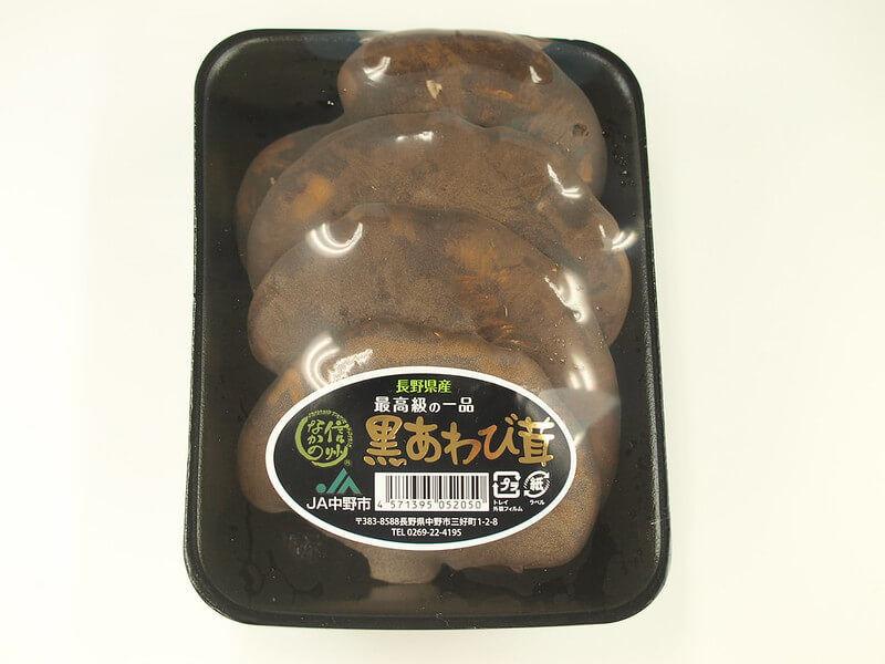 黒あわび茸(クロアワビタケ)