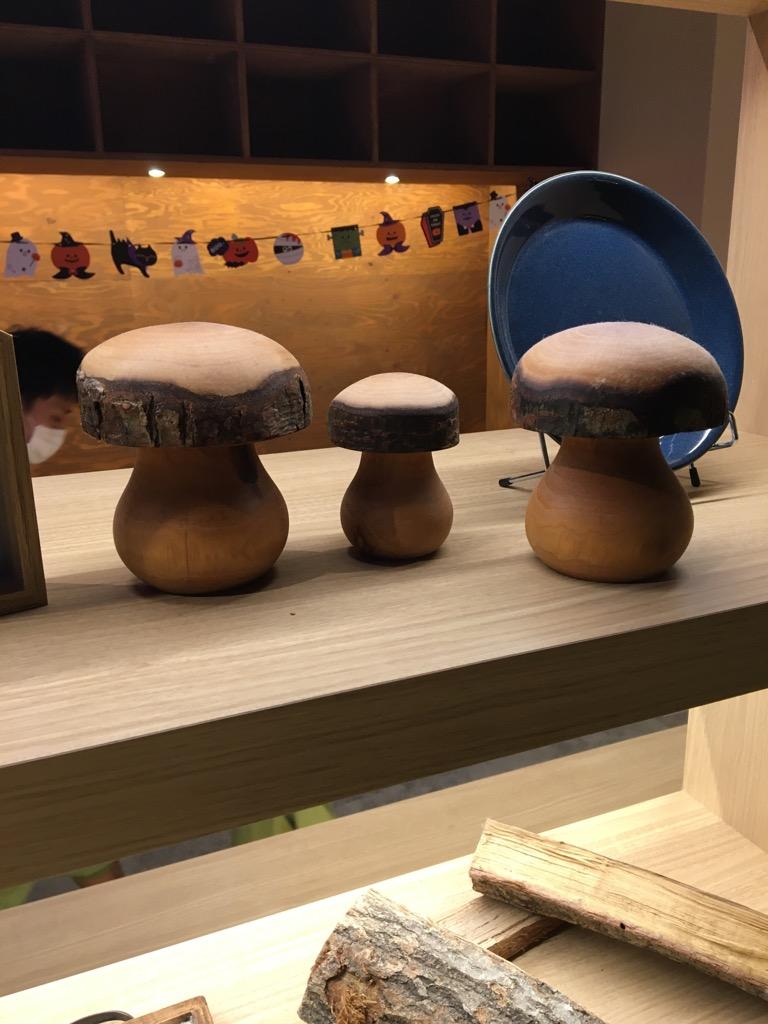キノコ三兄弟 キノコらしき木製品