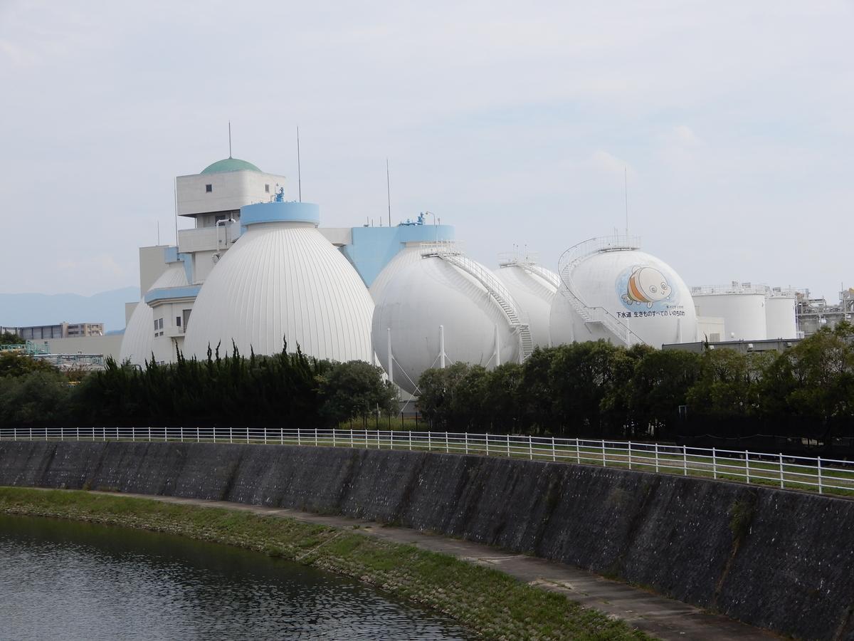 超巨大オニフスベ 御笠川浄化センターのタンク