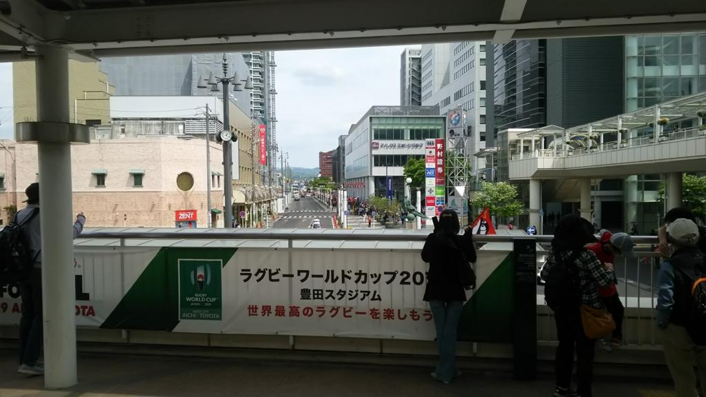 f:id:kanto_maro:20170509145604j:plain