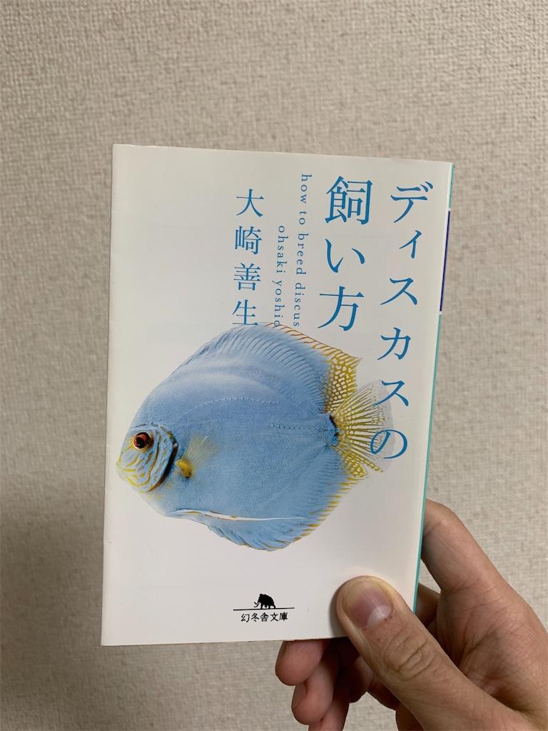f:id:kantoku87:20200524151806j:image
