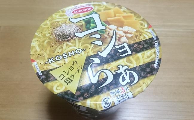 f:id:kantoshoue:20200820105431j:plain