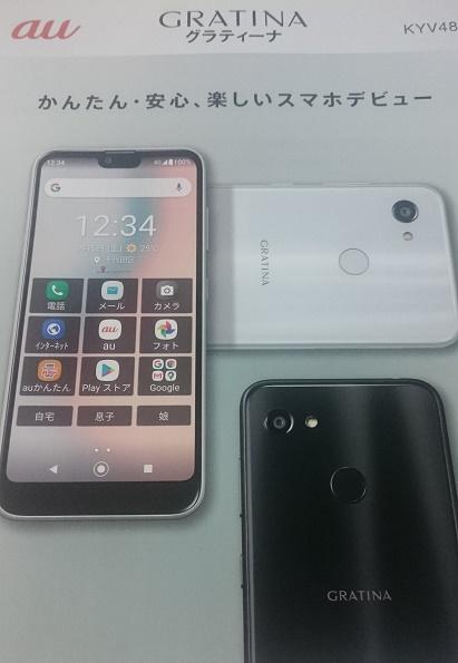 f:id:kantoshoue:20201002112831j:plain