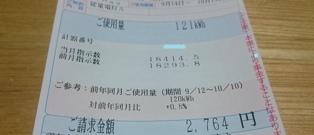 f:id:kantoshoue:20201015110512j:plain
