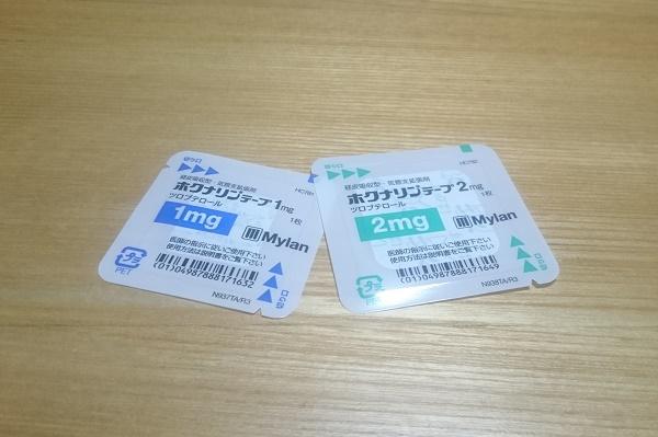 f:id:kantoshoue:20201030110045j:plain