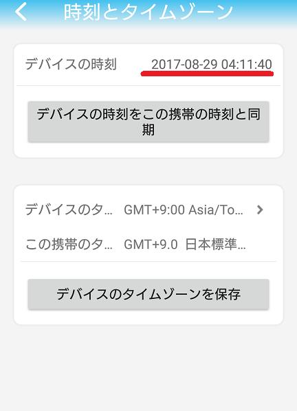f:id:kantoshoue:20201119102006p:plain