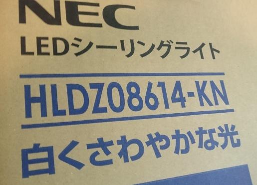 f:id:kantoshoue:20210104114525j:plain