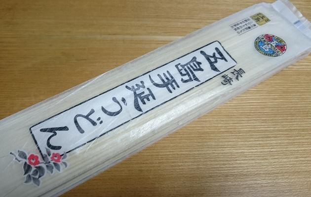 f:id:kantoshoue:20210117104102j:plain