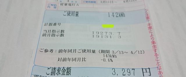 f:id:kantoshoue:20210414112454j:plain