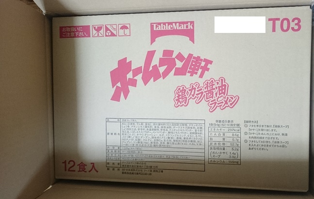 f:id:kantoshoue:20210426102947j:plain