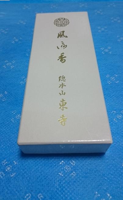 f:id:kantoshoue:20210531161353j:plain