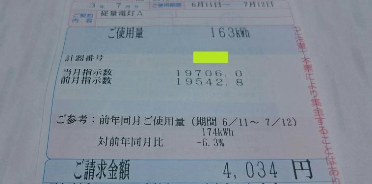 f:id:kantoshoue:20210714102504j:plain