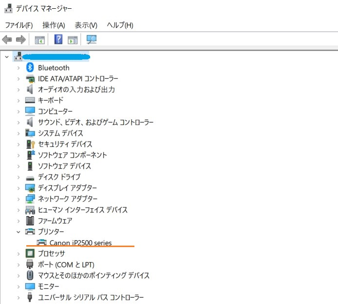 f:id:kantoshoue:20210810160658j:plain