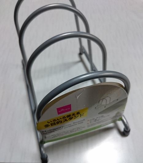 f:id:kantoshoue:20210821115532j:plain