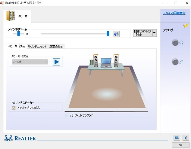 f:id:kantoshoue:20211013152237j:plain