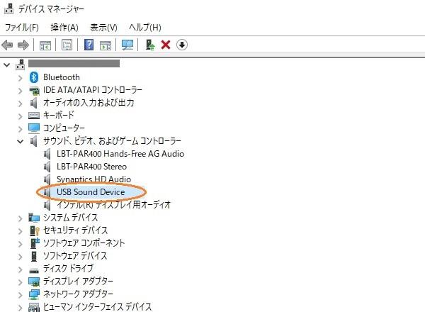 f:id:kantoshoue:20211015111725j:plain