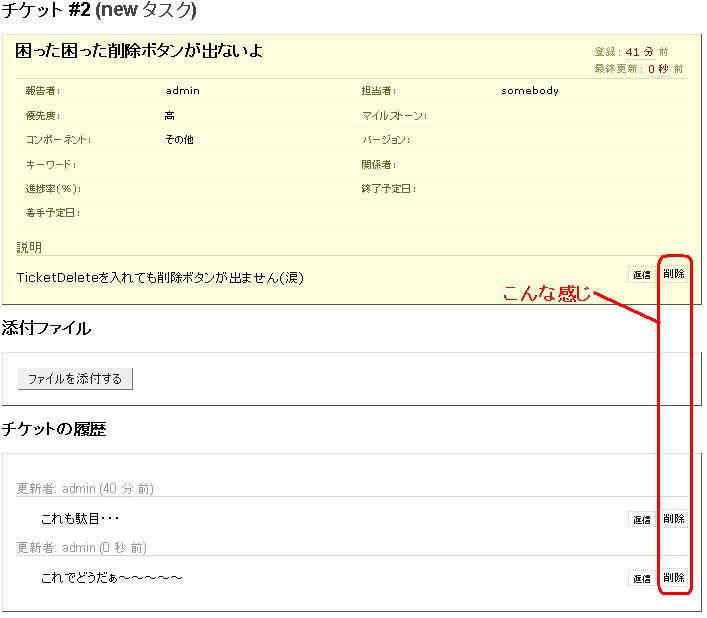 f:id:kanu-orz:20080714132725p:image:w600