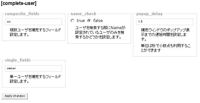 f:id:kanu-orz:20081104104906p:image