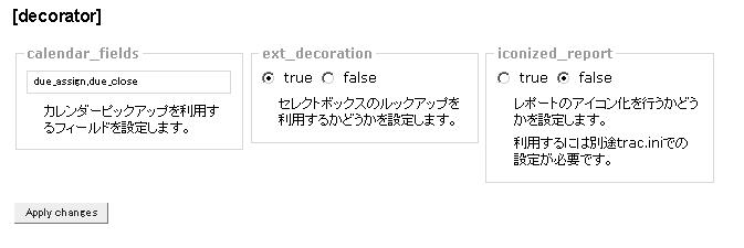 f:id:kanu-orz:20081104104908p:image