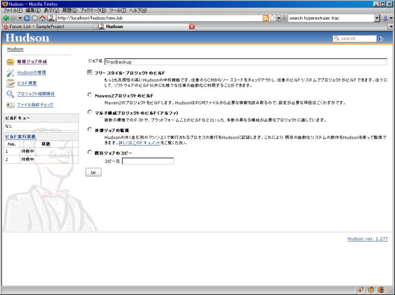 f:id:kanu-orz:20090209192423p:image:w640