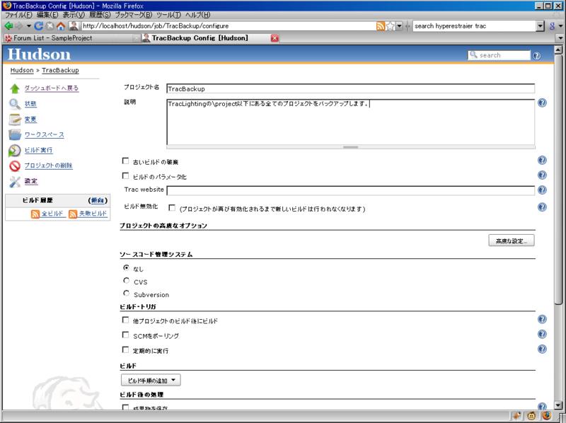 f:id:kanu-orz:20090209192424p:image:w640
